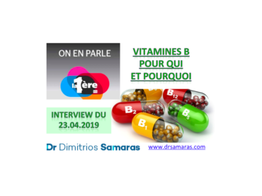 Vitamines du Complexe B.  On en Parle à la RTS, 23.04.2019